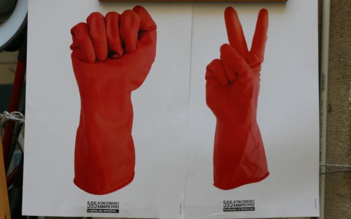 """Photo de """"Les gants de la lutte"""" © Carsten Schulze"""