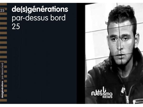 Couverture du n°25 de la revue De(s)générations